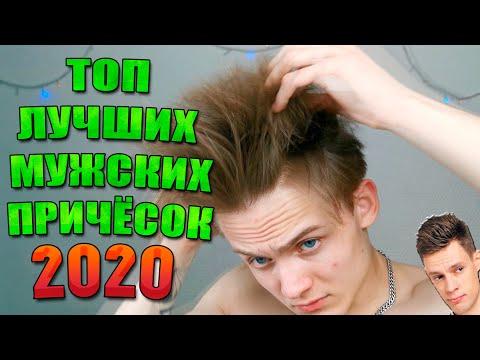 Вопрос: Как сделать шипы на голове?