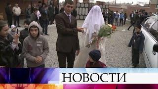 ВИнгушетии завели уголовное дело после дерзкого похищения невесты.