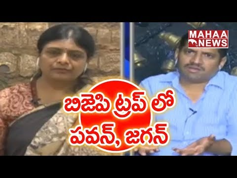 Pawan Kalyan And YS Jagan Are In BJP Trap: Renuka Mullapudi 6  PrimeTimeWithMurthy