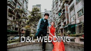 【婚禮攝影】新北土城婚禮|訂婚文定儀式午宴|青青餐廳|新北土城婚攝|平面攝影|相片MV