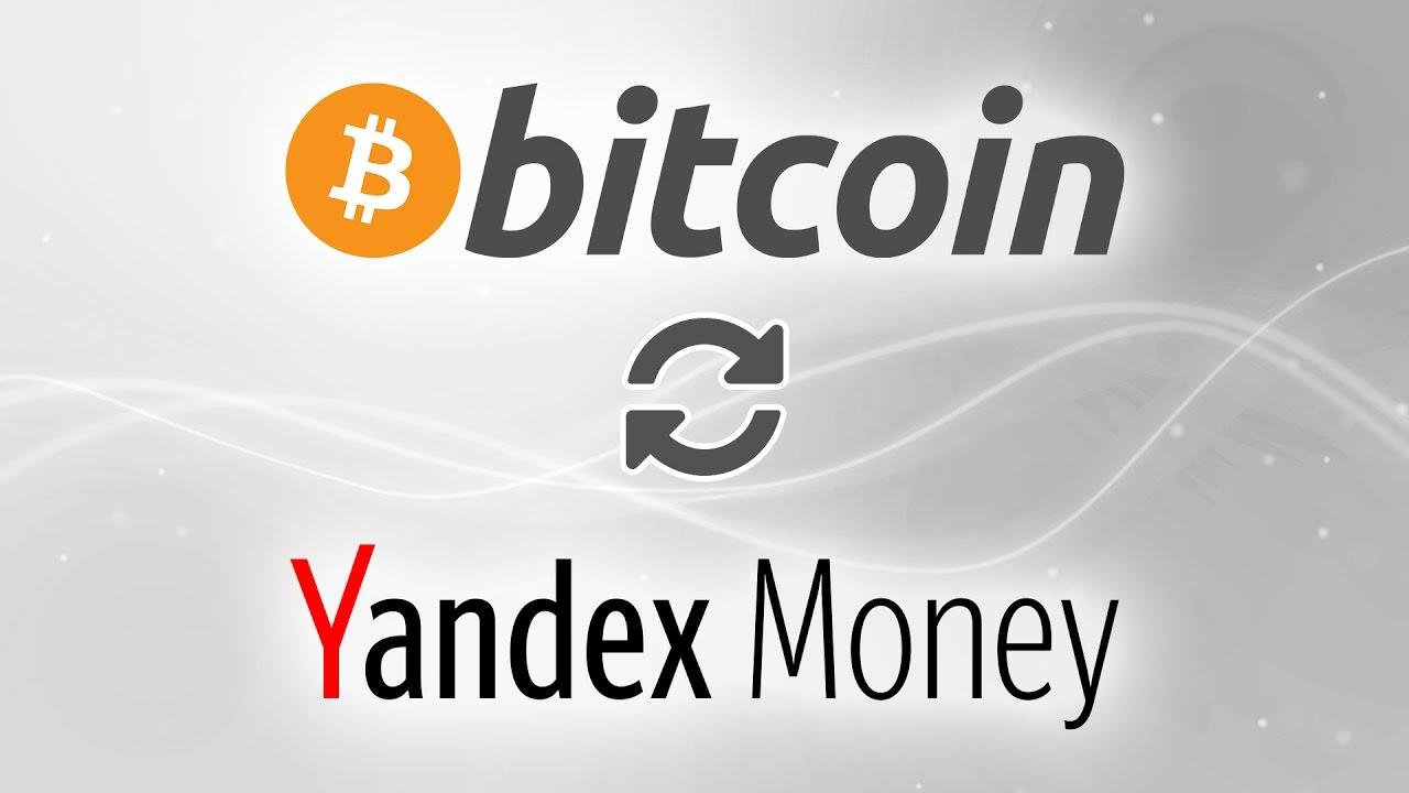 yandex money bitcoin