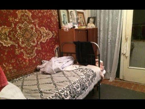 Можно Ли Спать На Кровати Усопшего?