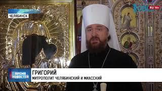 Священники Челябинска объехали город с иконой