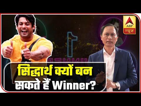 bigg-boss-13:-bb-expert-dibangg-explains-why-siddharth-will-be-the-winner-&-not-asim-or-rashami!