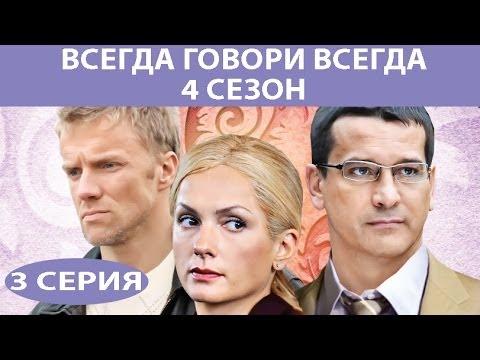 Голая Марина Девятова на эротическом фото Знаменитые и