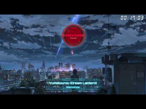 Kimi no na wa Ost. Yumeteourou (Dream Lantern) Extended With Romaji and English Lyrics