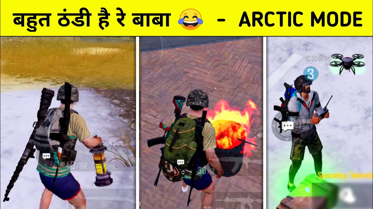 ? लालटेन लेकर PUSH कर दिया - ARCTIC MODE FUNNY GAMEPLAY - PUBG MOBILE HINDI - G GURUJI