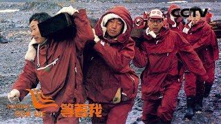 [等着我]初探南极遇难关 冰海里五兄弟手挽手抵海浪| CCTV