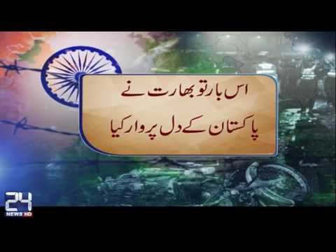 Jamaat ul Ahrar's website operated from India