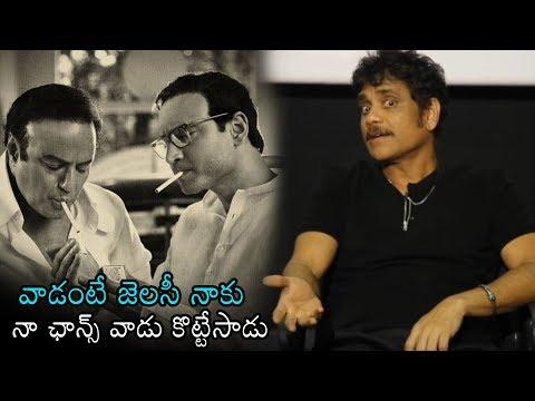 Nagarjuna Sh0cking Comments On NTR BIOPIC | Devadas Movie Interview | Nagarjuna | Nani | DC