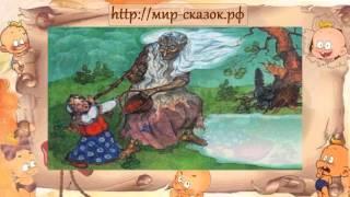 Аудио сказка. Баба Яга и ягоды.