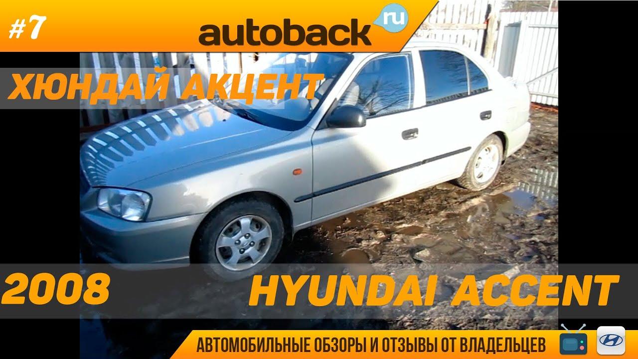 Продажа автомобилей hyundai, новые или с пробегом (б/у). Частные. Hyundai santa fe 8. Hyundai getz 4. Hyundai elantra 3. Hyundai grand starex 3.
