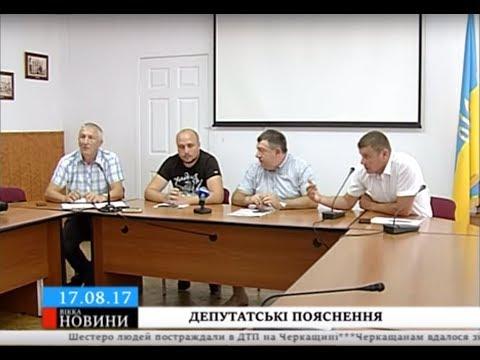 ТРК ВіККА: Черкаські обранці доводять ефективність своєї каденції