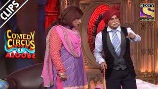 Rajeev Spies On Paresh   Comedy Circus Ke Ajoobe