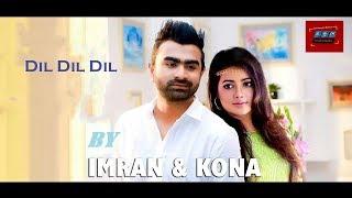 Dil Dil Dil   Full Video Song     Imran and Kona   Boss Giri Bangla Movie shimanta shandha
