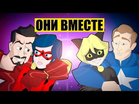 """LADY BUG AND CAT NOIR JOIN THE """"AVENGERS"""" !!! (Animation)"""