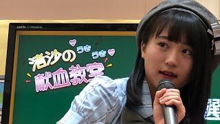 【出演】坂口渚沙 AKB48 チーム8・チーム4兼任 [会場] アリオ札幌 1階...