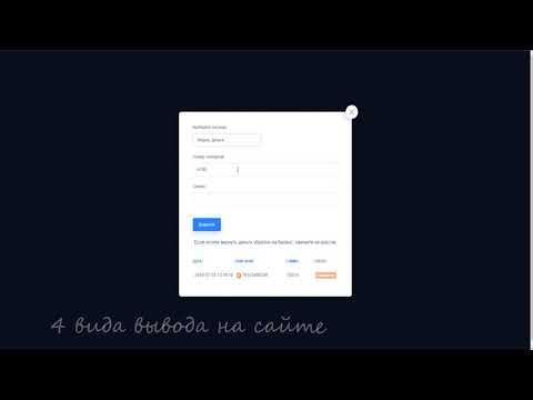 Скрипт нового Nvuti! Как создать свой сайт Nvuti