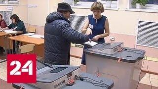 Жители Хакасии выбирают главу региона - Россия 24