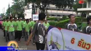 ข่าวมหาสารคาม มมส แถลงข่าวการแข่งขันกีฬามหาวิทยาลัยแห่งประเทศไทยครั้งที่ 38