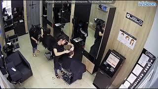 Salon Webcam   Dark Long Haired Woman Gets a Long Overdue Haircut