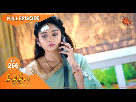 Chithi 2 - Ep 266 | 26 March 2021 | Sun TV Serial | Tamil Serial