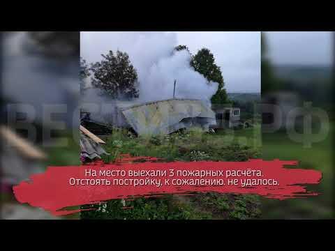 Пожар полностью уничтожил частную постройку