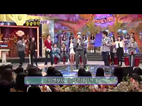Jo kwon/Changmin 2AM - WA Dance
