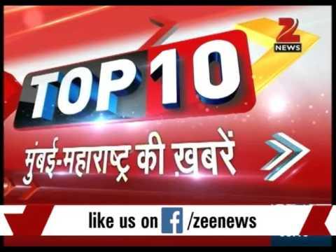 Top 10 News of Mumbai-Maharashtra
