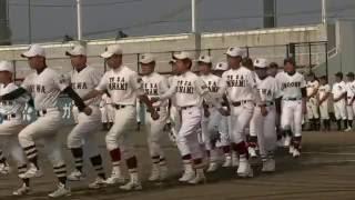 第7回小野スポーツ交流少年軟式野球大会(開会式・入場行進)
