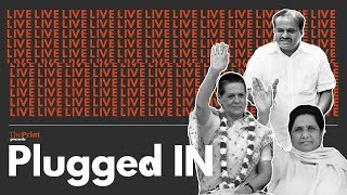 Plugged-In: TN protesters killed 'sniper-style', and the new 'BFFs' of Indian politics