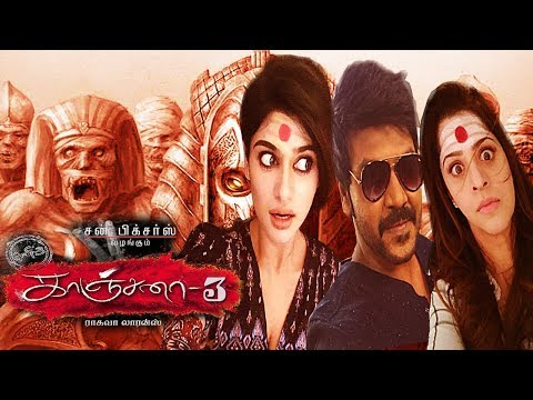 KANCHANA 3 FIRST LOOK TEASER | Raghava Lawrence | Oviya | காஞ்சனா 3 | ஓவியா | Tamil Hot | Songs