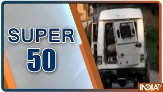 Super 50 : NonStop News | May 22, 2019