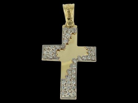 Σταυρός Βάπτισης 14Κ Κίτρινο Χρυσό με Λευκόχρυσο ΤΡΙΑΝΤΟΣ Γυναικείος ST1452