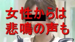 チャンネル登録、よろしくお願いします。 刑事7人に出演する倉科カナが...