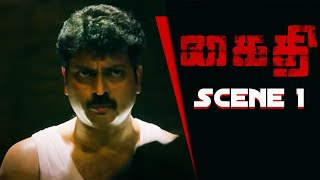 Kaithi | Latest Action Thriller Movie | Scene 1 | Karthi | Narain | Arjun Das