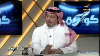ياسر المسحل كان يجب تسديد غرامة نادي الإتحاد مباشرة من إتحاد القدم السابق لأنه قرار واضح وصريح