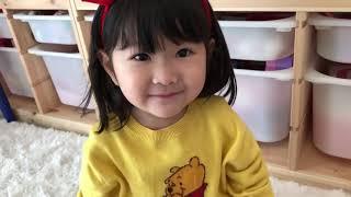 リアル赤ちゃんのおせわごっこ!巨大ミルクとアンパンマンのおもちゃで泣いてる妹を見れるかな?Baby Sitter as a Anpanman toy and Big Milk
