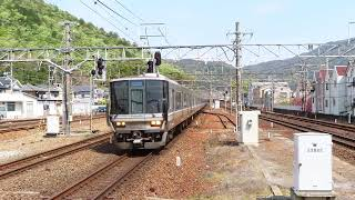3467M  新快速  姫路行  JR西日本223系2000番台W21⑧+223系2000番台V43④  山科駅 到着  2021年4月8日(木)撮影