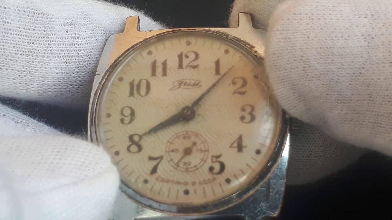 Ссср стоимость зим часы новые ссср продам часы