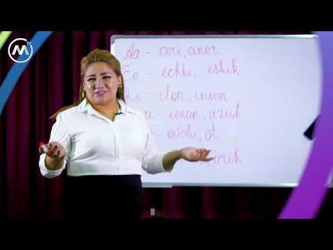 Узбекский язык для вас - 1 урок