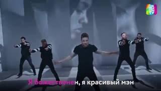 Лазарев   You're the only one Если бы песня была о том, что происходит в клипе