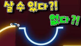 예측불가의 순간 :: 과연 살 수 있을까 ?! :: 라이더(RIDER) 밍모 Games