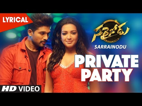 Private Party Lyrical Video Song | Sarrainodu Songs | Allu Arjun, Rakul Preet | SS Thaman