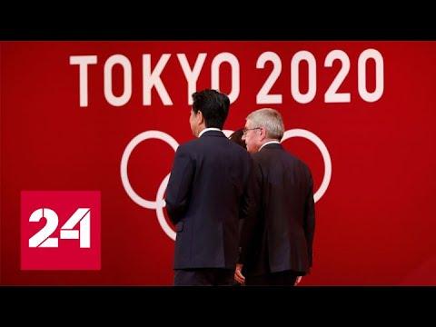 В Японии и Южной Корее ситуация с коронавирусом ухудшается - Россия 24