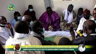 Les condoléances d'une délégation de S. Amdy Khady Fall   Keur S. Atou Diagne