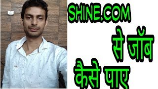 How to Get Jobs from Shine com in Delhi, Noida, gurgaon screenshot 5