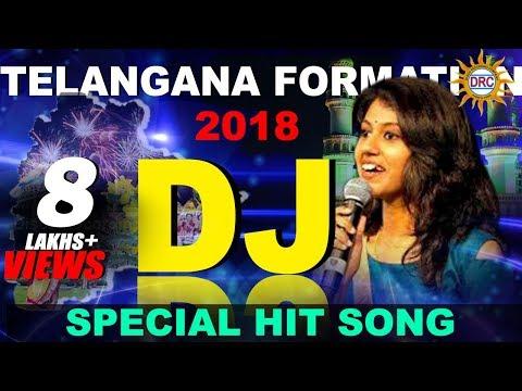 Telangana Formation Day DJ Hit Song 2018 | Madhu Priya, Bhole Shawali | DiscoRecoding Company