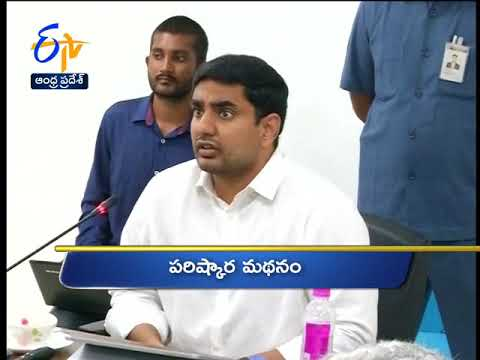 Andhra Pradesh   18th March 2018   Ghantaravam   3 PM   News Headlines