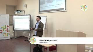 [ОтУС] Механизмы монетизации ИТ продуктов - Часть 1